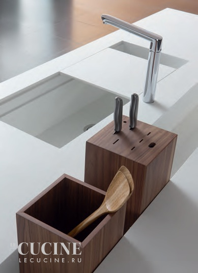 Key cucine inside 9